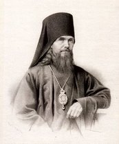 sfantul-teofan