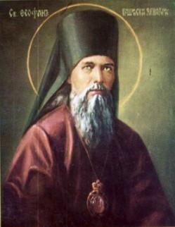 sfantul-teofan-zavoratul