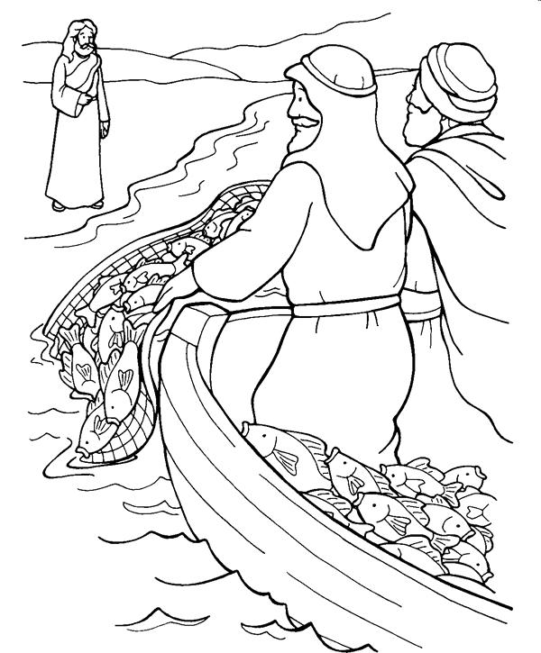 iisus-si-apostolii