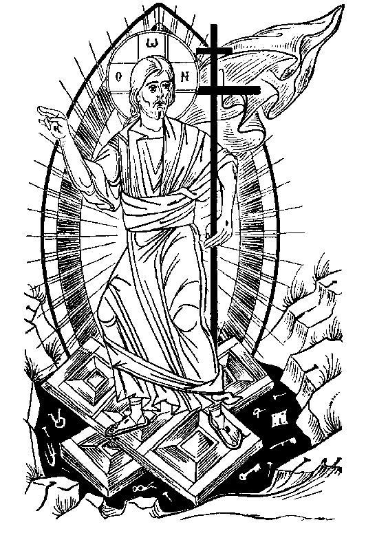 Planşe De Colorat învierea Domnului Viaţa La ţară