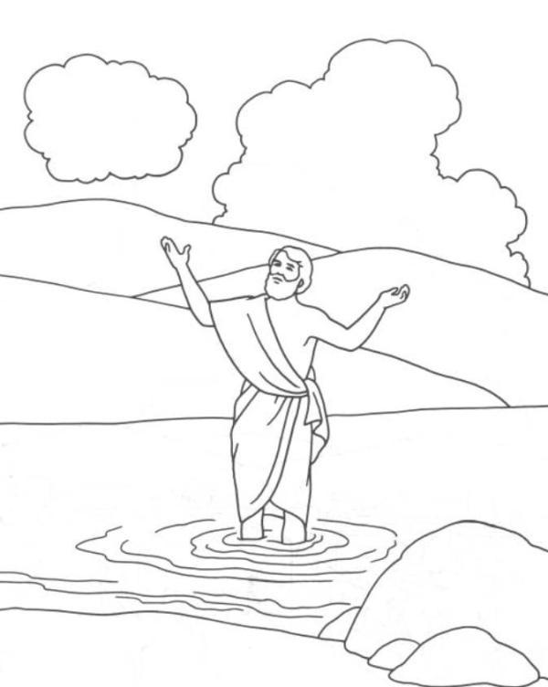 sf-ioan-botezatorul