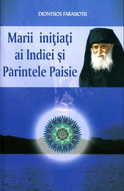 http://viatalatara.files.wordpress.com/2009/06/file0005.jpg