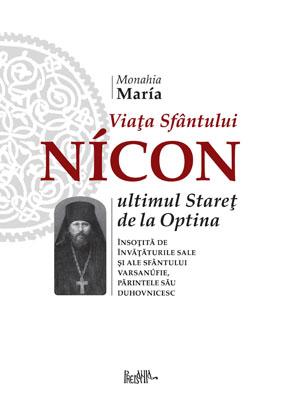017staretul_nicon_c1